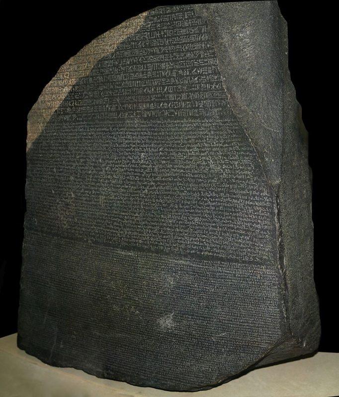 Rosetta Champollion