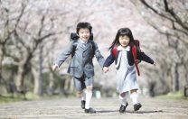 Învățământ ca în Japonia? Sayonara, doamna Andronescu!
