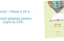 Cereunmanual.ro: Descarcă gratuit manualul de istorie pentru clasa a IV-a, adaptat pentru copii cu CES