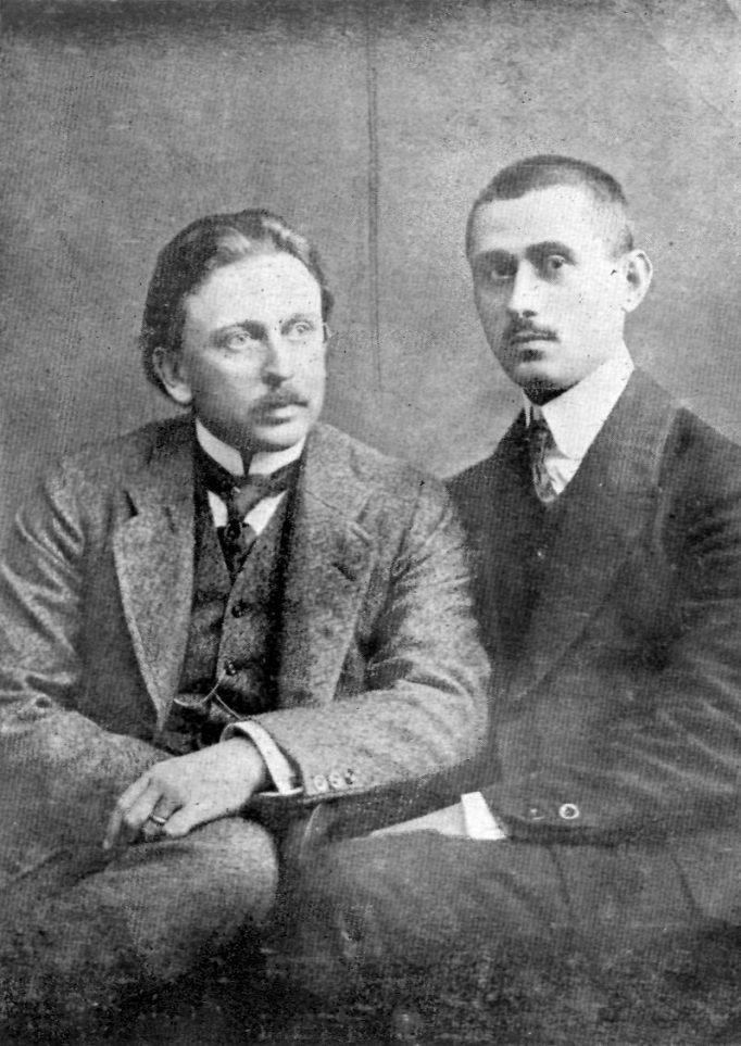 Goga si Aurel Vlaicu